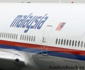 авиалинии малайзии