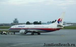 авикампании малайзии