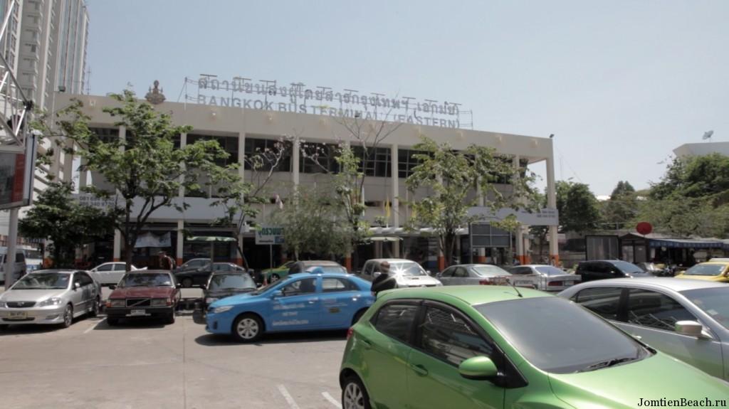 восточный терминал