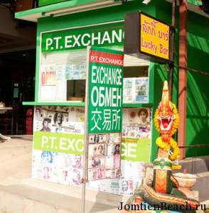 обменник тайланд
