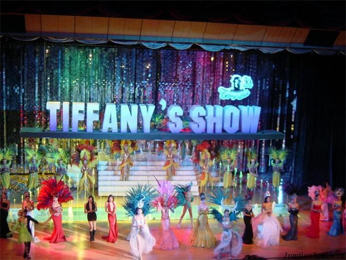 тиффани шоу тайланд