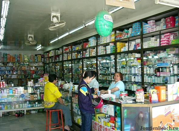 аптека в тайланде