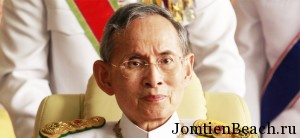 конституция в таиланде