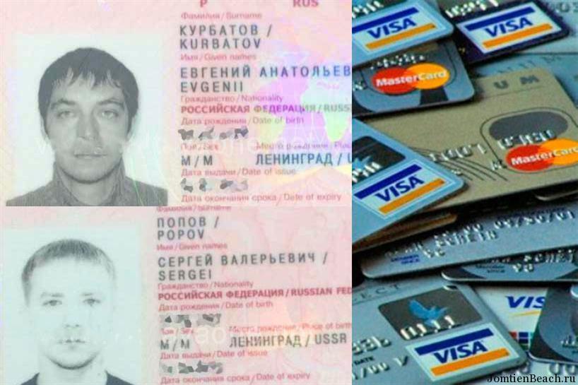 русские мошенники таиланд