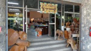 паттайя таиланд