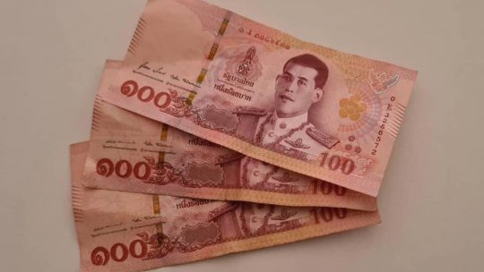Туристический налог 300 бат